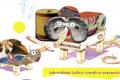 Cartoracconto – Laboratorio ludico – creativo – espressivo  per bambini dai 7 ai 10 anni